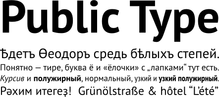 Шрифт Public Type Sans