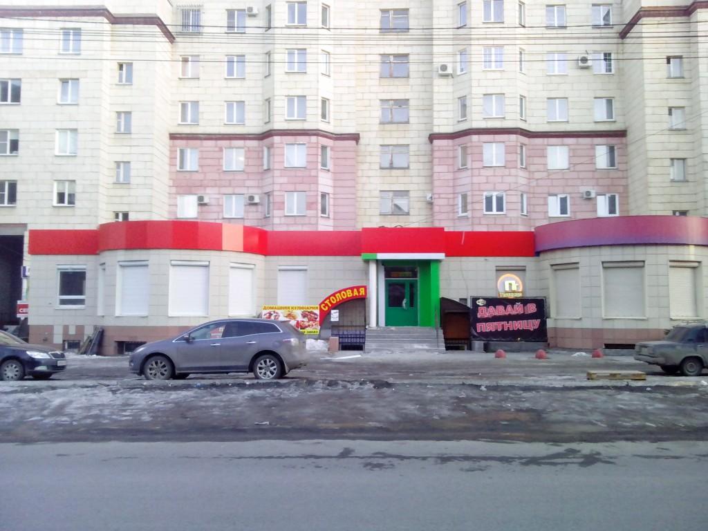 Дом 45 по улице Плеханова