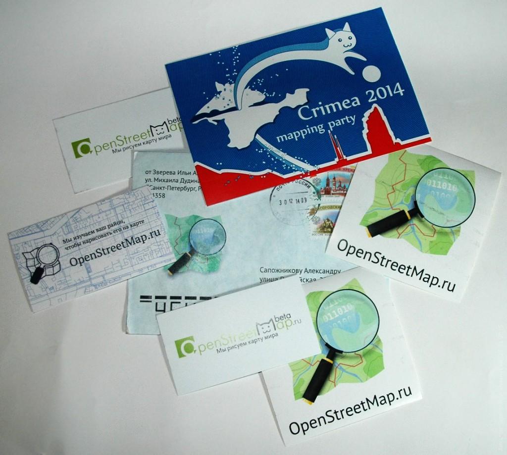 Открытка, визитки и наклейки OpenStreetMap