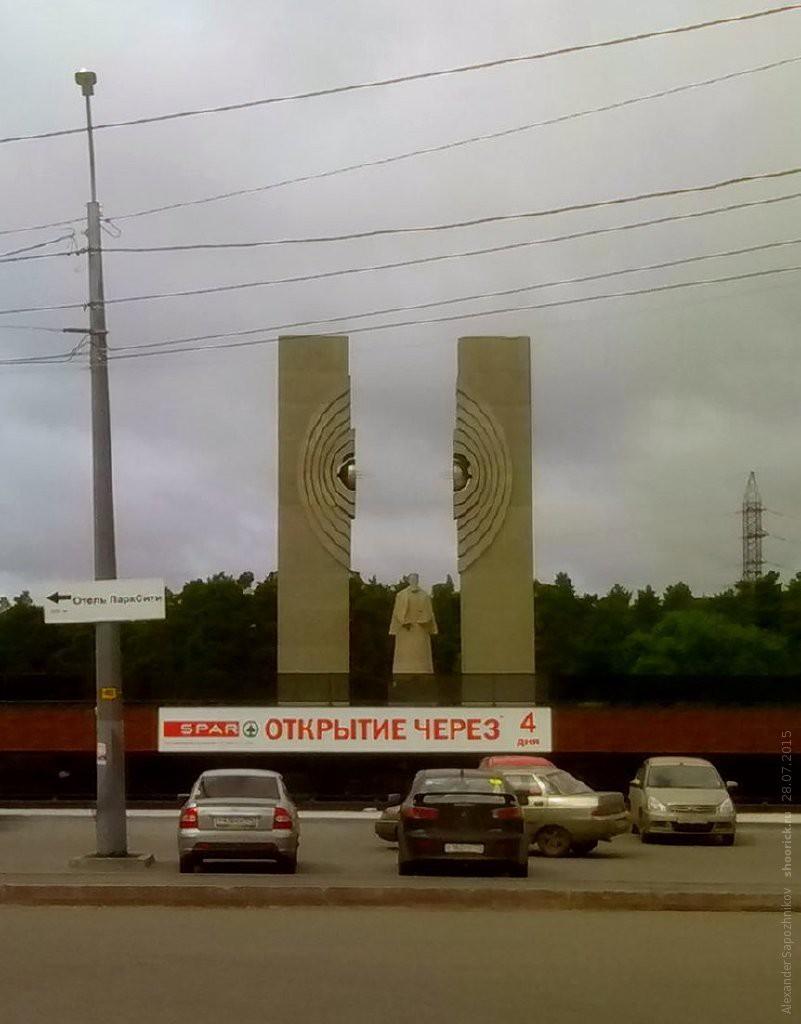 Площадь Науки