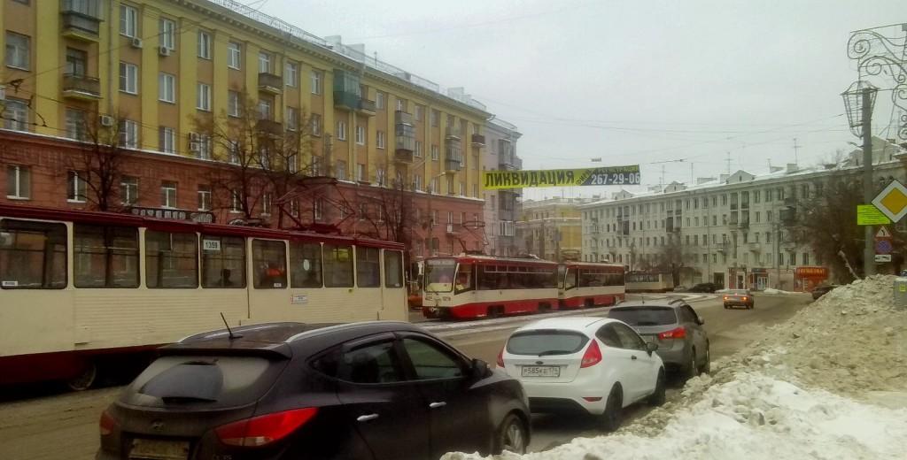 Трамваи на улице Цвиллинга
