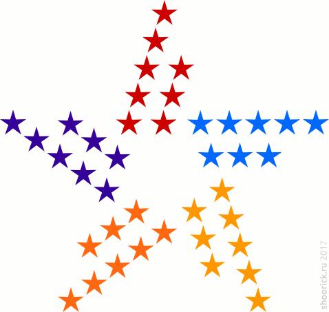 40 звёздочек
