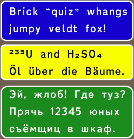 Образец шрифта дорожных знаков