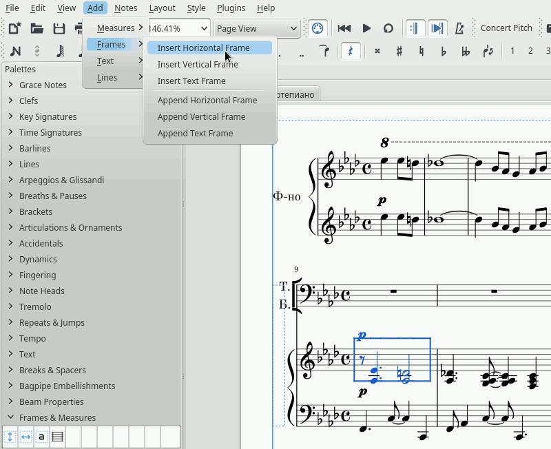 Отступ в MuseScore