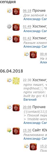 Скриншот багтрекера