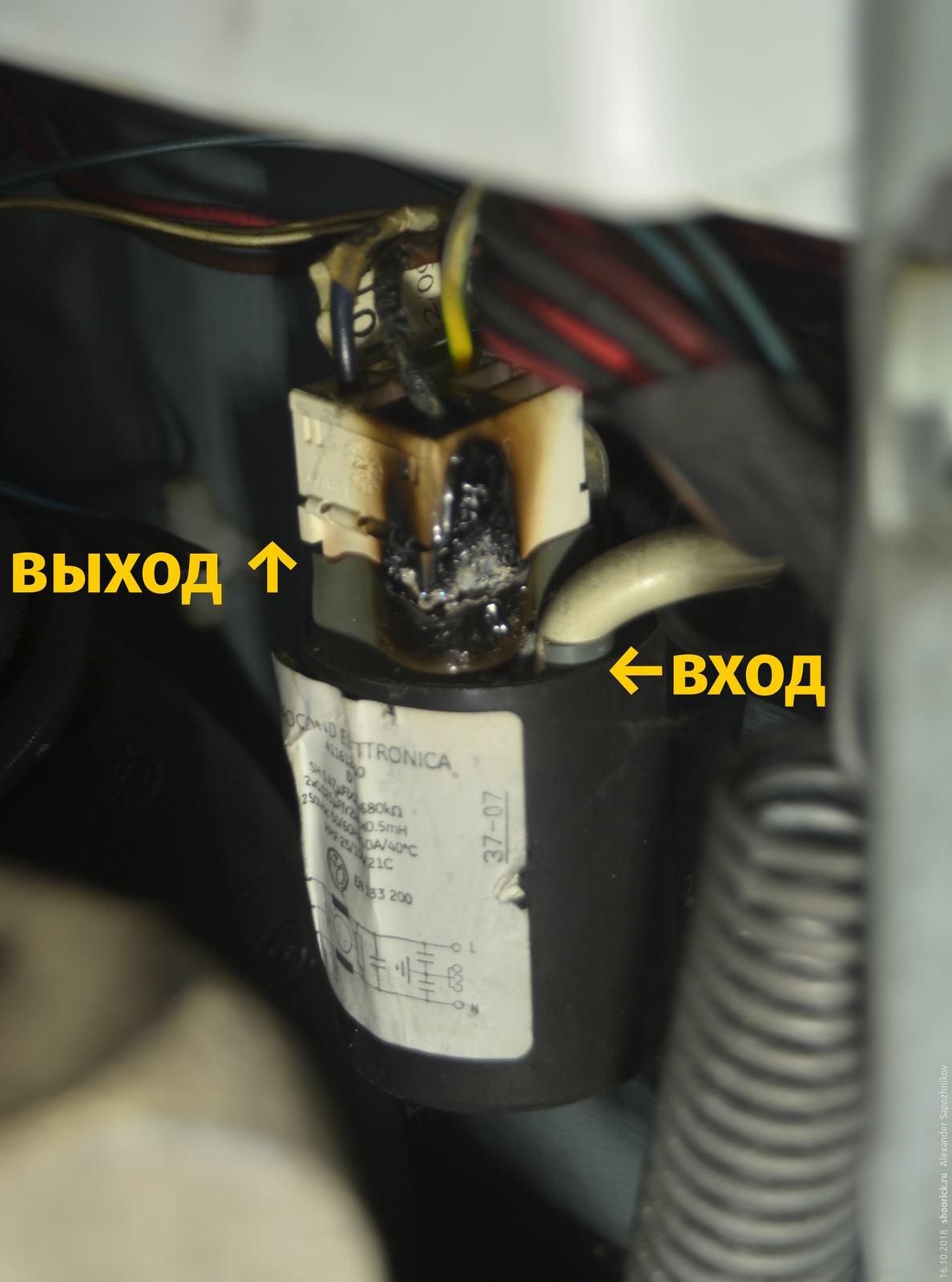 Фильтр радиопомех