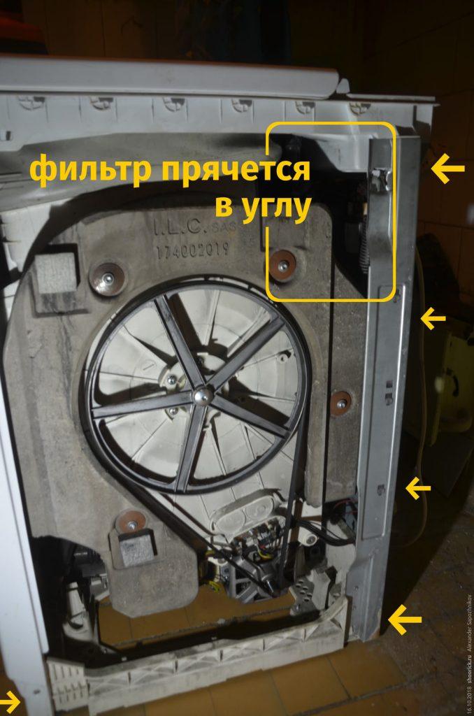 Стиральная машина Hotpoint Ariston AVTL 83